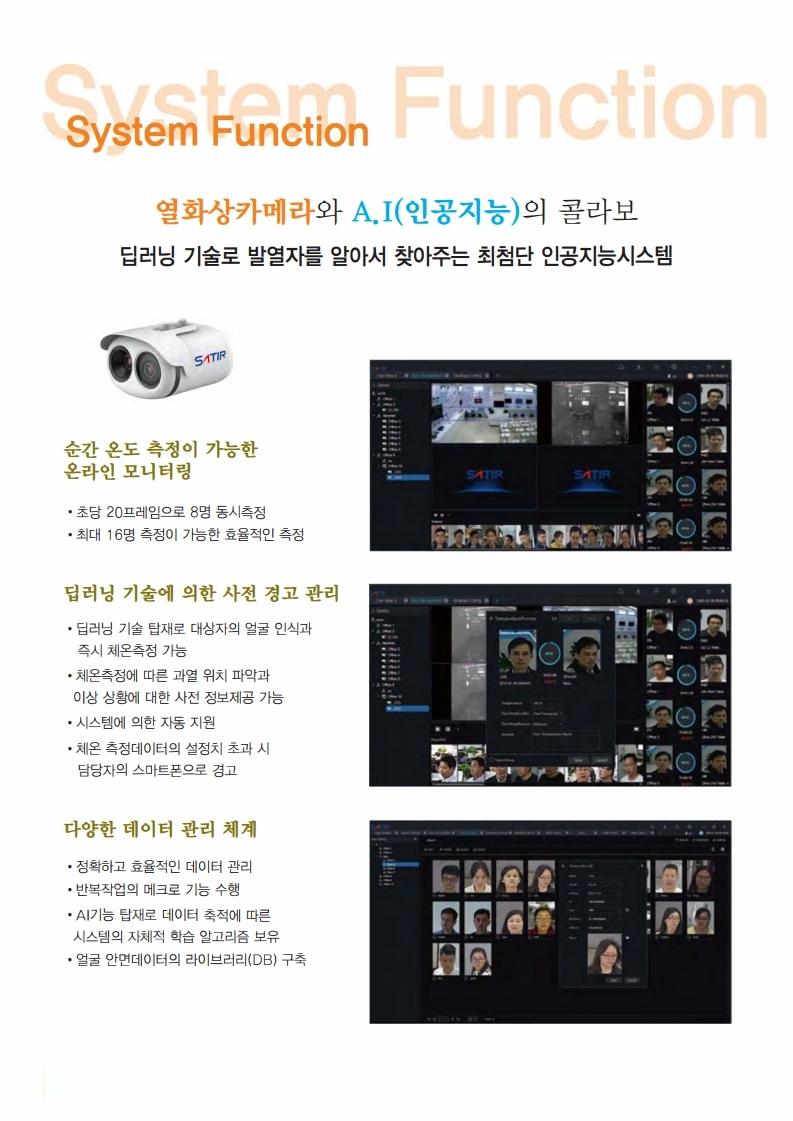 CK350-K 카달로그 홈페이지본.pdf_page_4.jpg