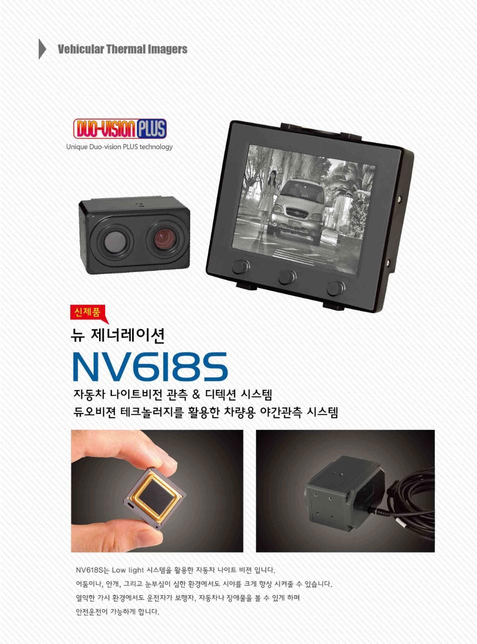 NV618S 1.jpg