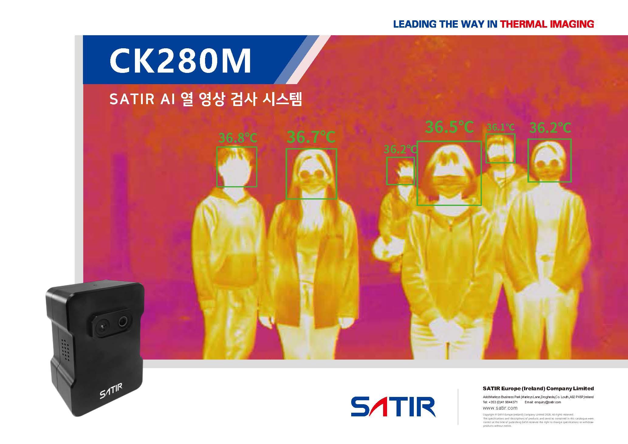 CK280M 번역_페이지_1.jpg